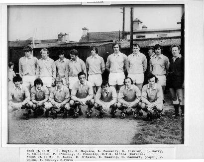 GRFC-1974-75