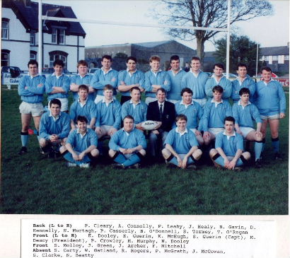 GRFC-1992-93