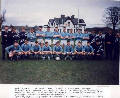GRFC-1993-94