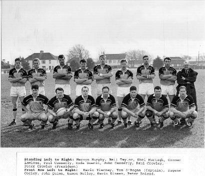 GRFC-1994-95