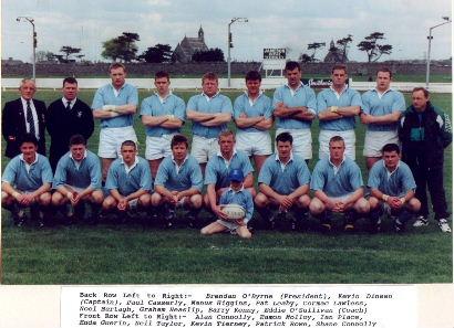 GRFC-1995-96